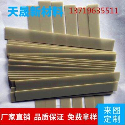 厂家直销氮化铝陶瓷片导热绝缘垫片氮化铝陶瓷散热片