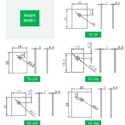 陶瓷基板现货 导热185W 氮化铝陶瓷片TO-220 T0-247 T0-3P T0-264