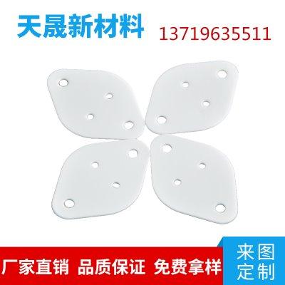 氧化锆陶瓷垫片陶瓷汽车零件导热绝缘 镁稳定陶瓷