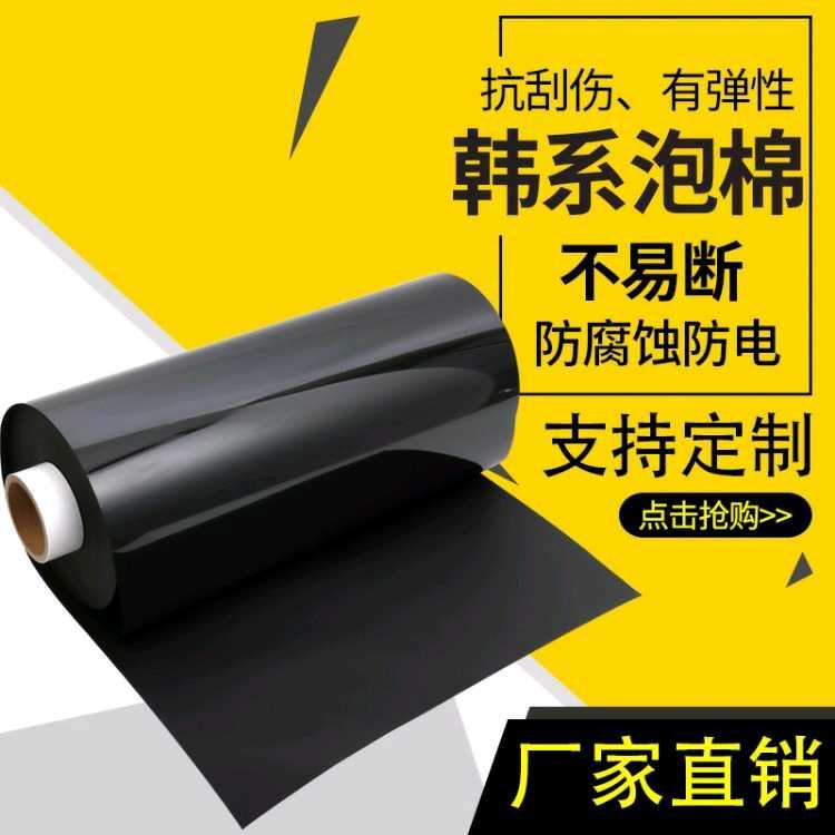 供应韩国泡棉,韩国PORON,慢回弹泡棉,快回弹泡棉,硬质泡棉,超薄泡棉,0.1mm,0.15mm单面带胶泡棉