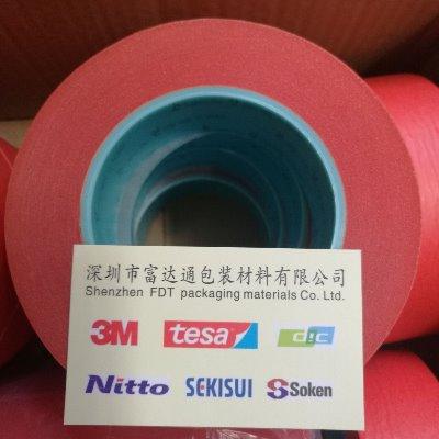专业厂家加工定制四维胶带