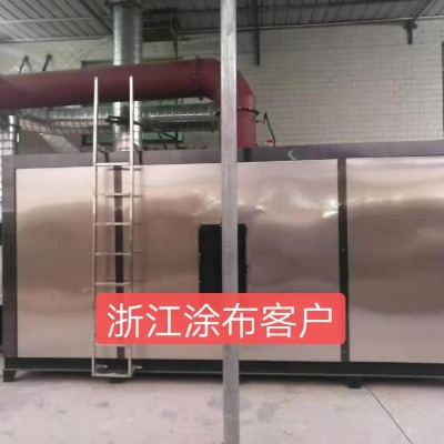连续式RTO废气治理设备