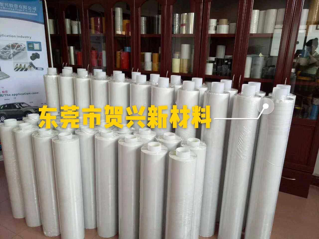 超薄超精准防水泡棉胶带,防滑、防震、耐老化、密封性高,在高、低温环境下有良好的粘着持久性!要求高品质的来???