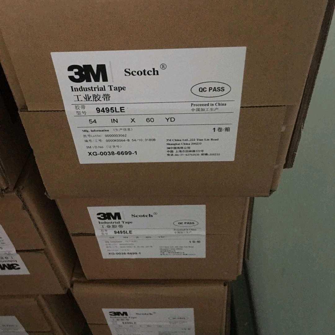 特价出售3M5413 3M9448A 3M7413 3M55236 3M5419 3M9080HL
