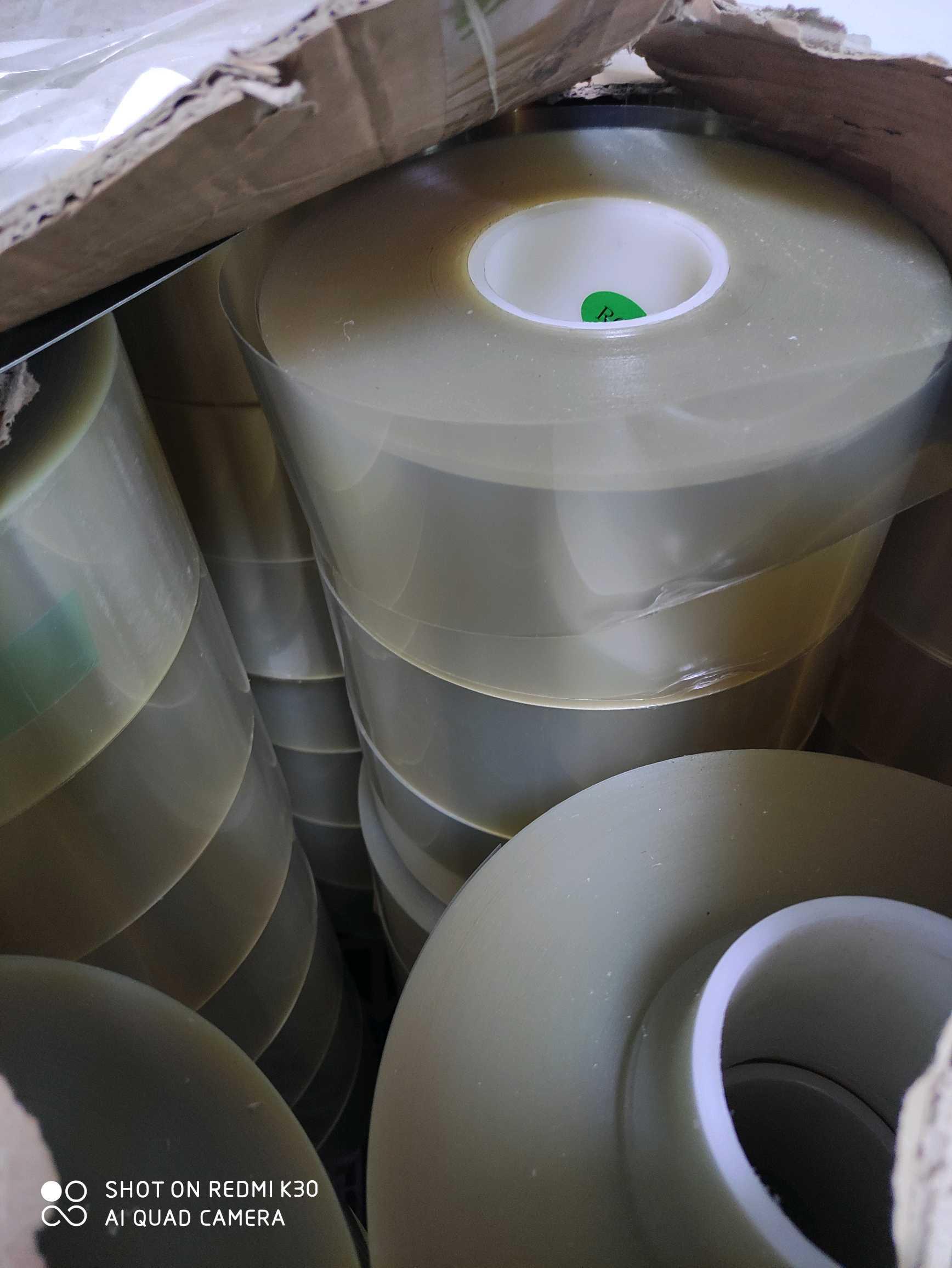 9+2.5硅胶保护膜,75um韩国进口单面胶,6+5硅胶保护膜,规格料,价格低到你想不到。