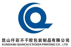 昆山仟彩不干胶包装制品有限公司