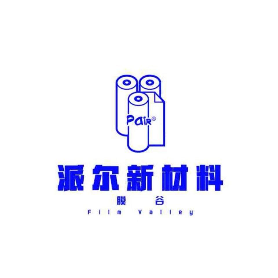 东莞市派尔新材料科技有限公司