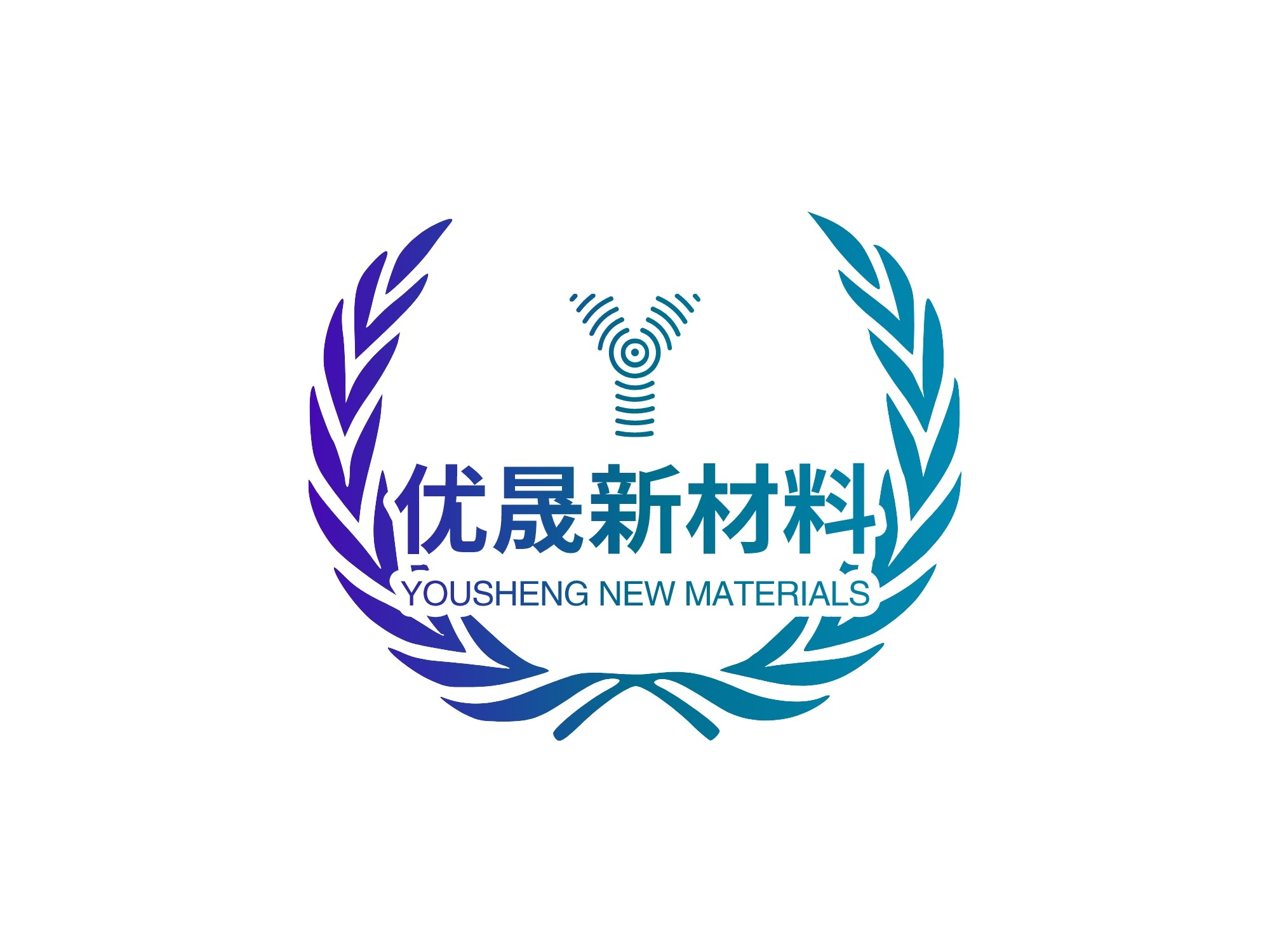 惠州市优晟新材料科技有限公司