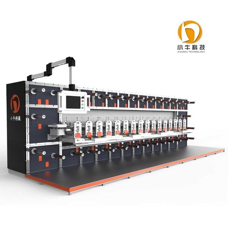 小牛十六工位圆刀龙8国际客户端机圆压圆龙8国际客户端机高精度圆刀机