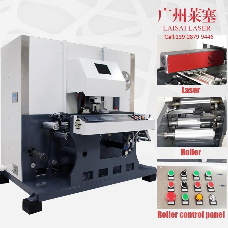 广州市莱塞激光设备有限公司