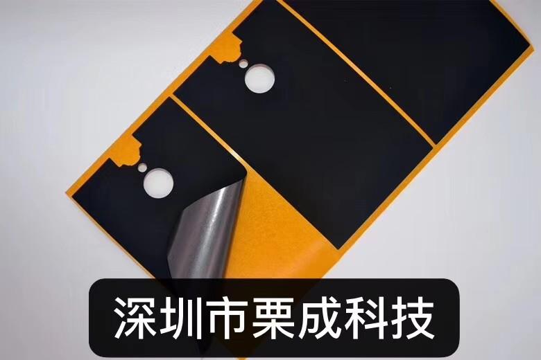 合成石墨片/天然石墨片