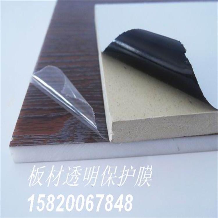 石英石专用保护膜