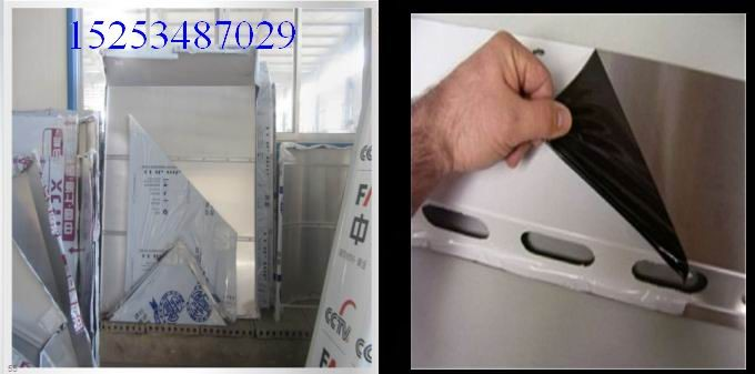 氟碳喷涂铝单板保护膜