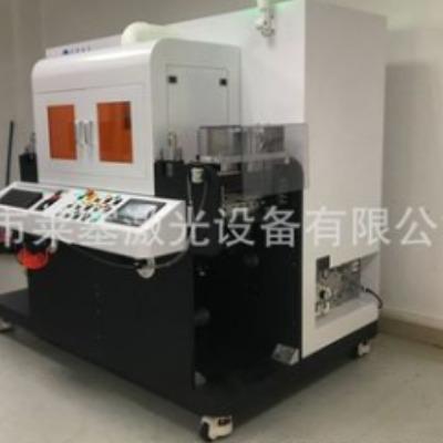 卷膜/商标/标签/热转印膜激光龙8国际客户端机