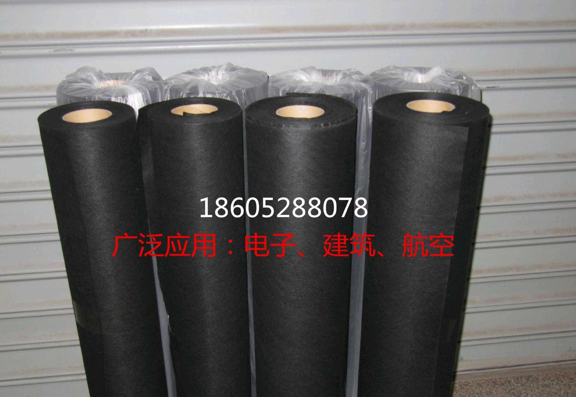 龙8国际客户端用阻燃不织布