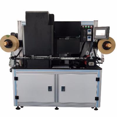 宽幅面乐虎国际游戏产品外观检测机