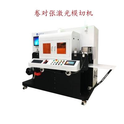 铝发热片激光龙8国际客户端机卷对张导电片激光蚀刻