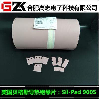 质量好贝格斯SilPad900S苏州销售找高志电子科技