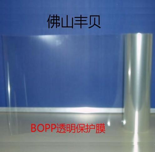 BOPP50u透明保护膜