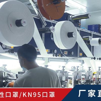 全自动口罩机 一次性医用口罩设备 KN95口罩生产设备