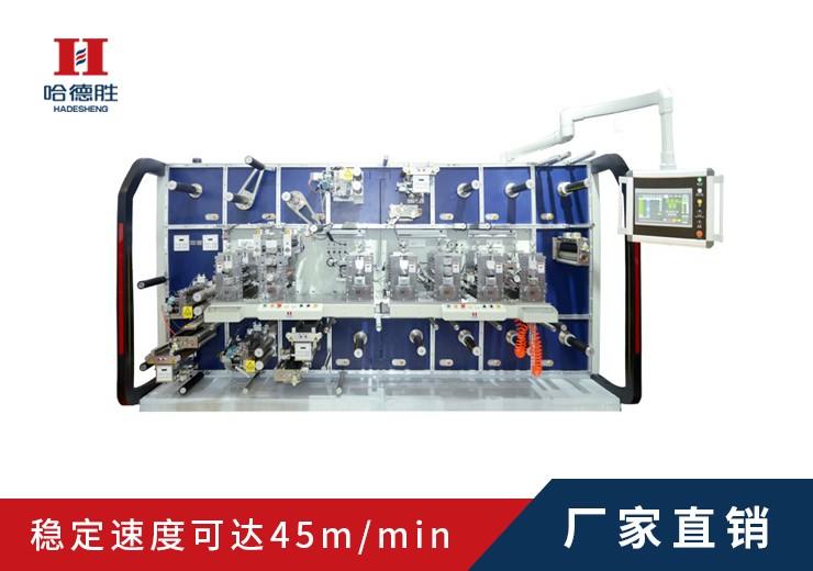 厂家直销 多层复合高速稳定  哈德胜RFID芯片复合乐虎国际游戏机-旗舰版 航空行李标签