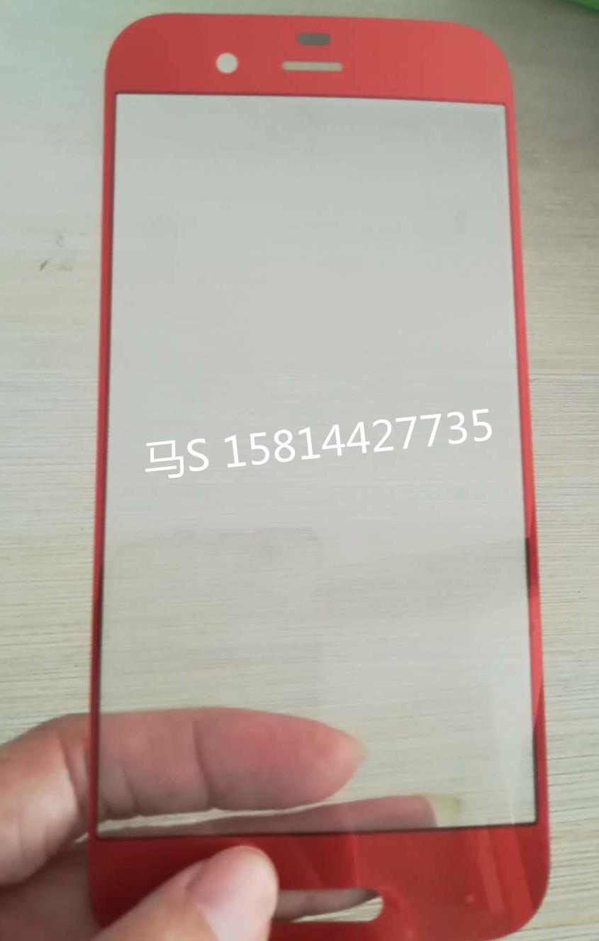 盖板电镀膜片激光切割机 15814427735