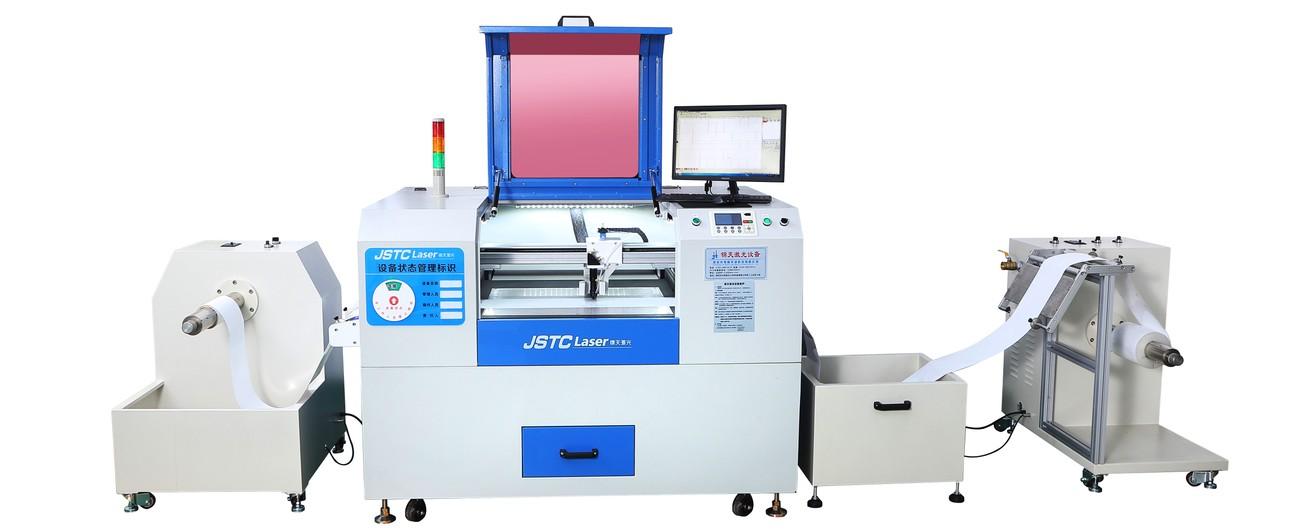 TPU防爆膜卷对卷激光切割机