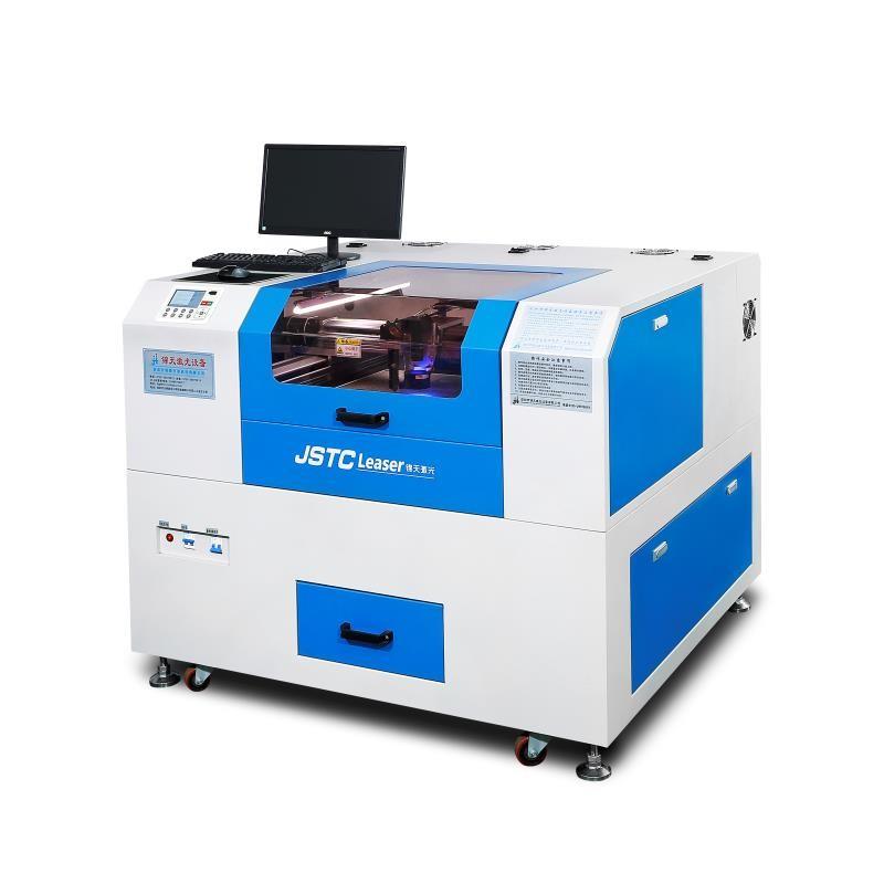 柔性玻璃6H 9H激光切割机/丝印热弯膜激光切割设备