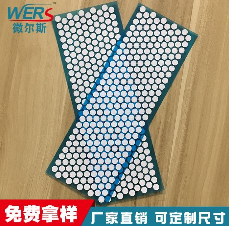 eptfe电子透气膜IPX7级防水