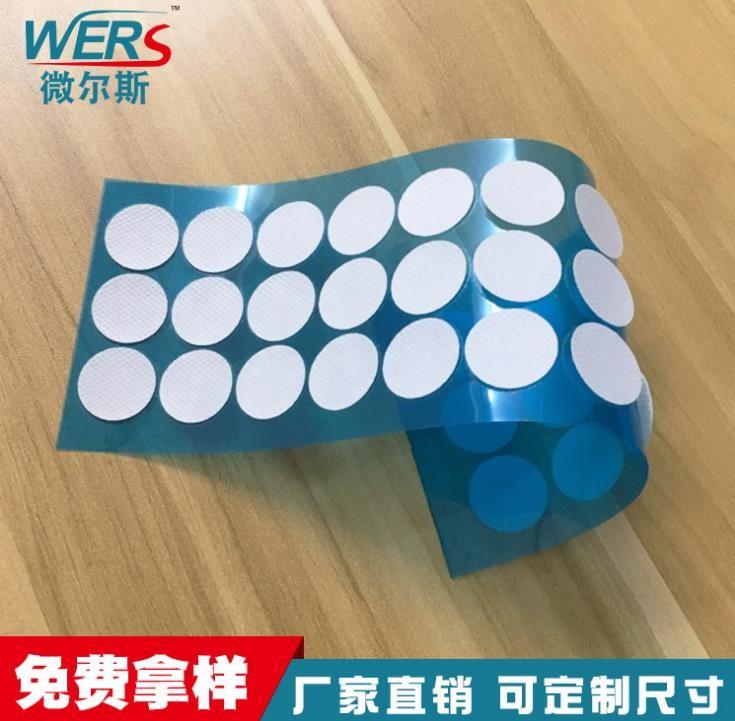 高透气量防尘防水透气膜ES662