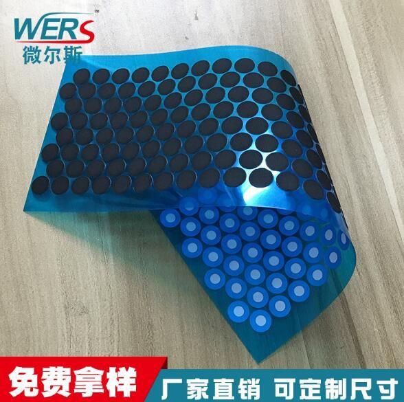 手机喇叭防水透气透声膜