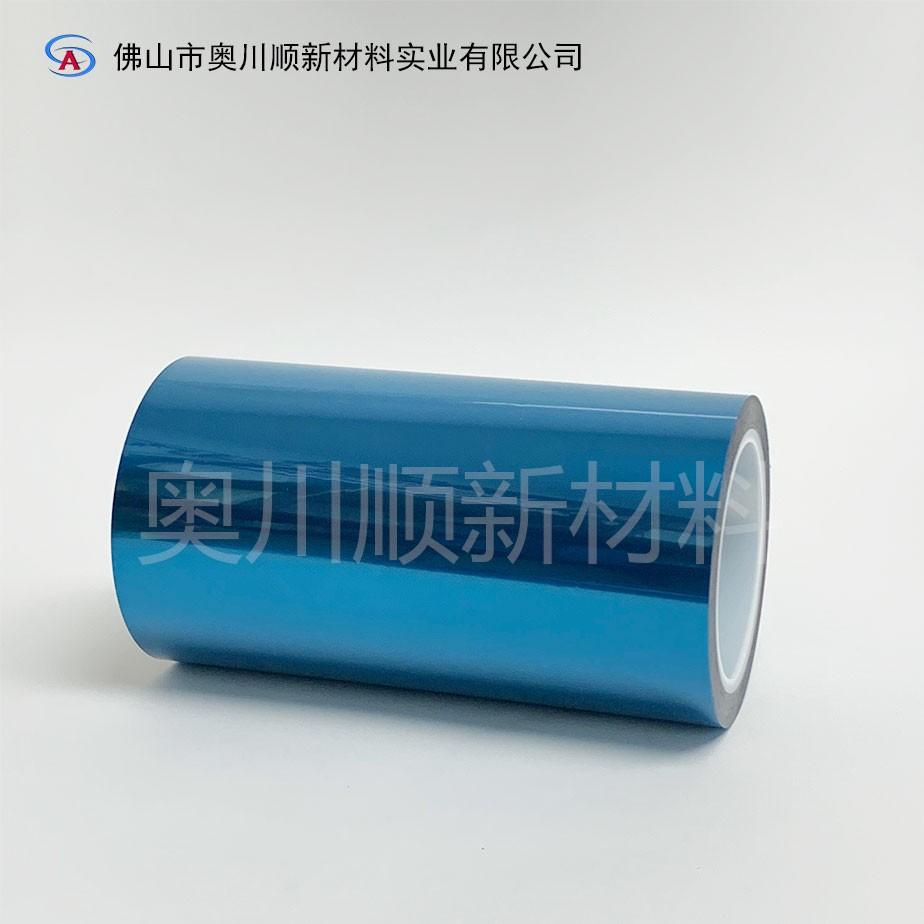 蓝色PET石墨烯锂电池保护膜