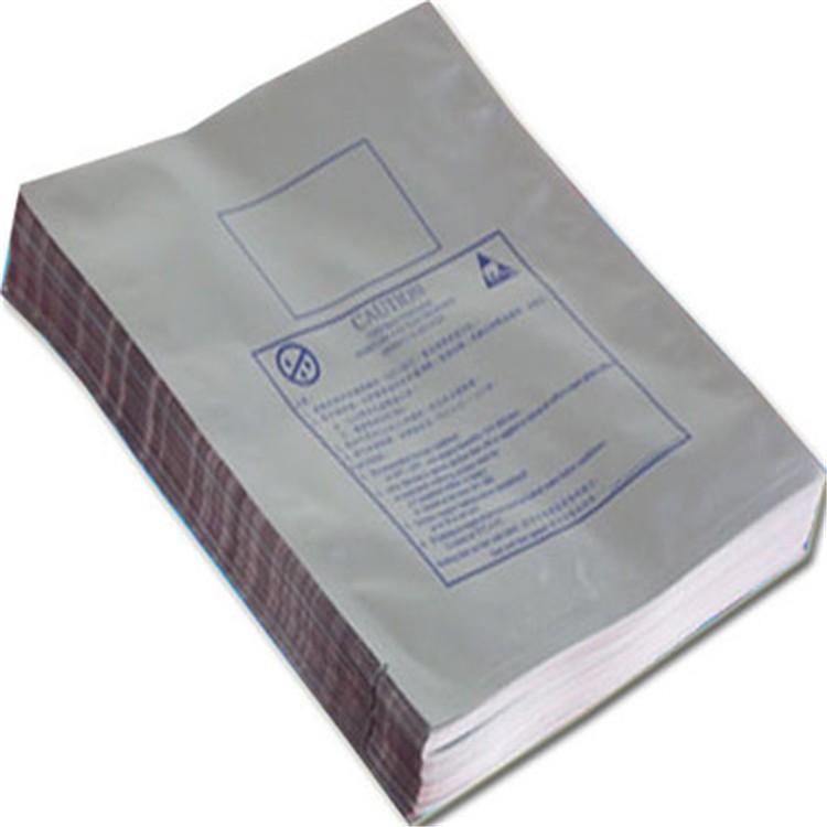防静电铝箔自封袋 LED灯条半导体3C数码电子元器件产品包装铝箔袋
