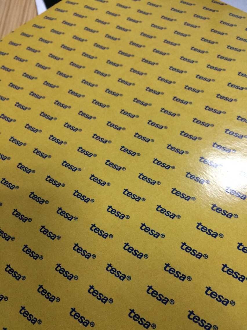 德莎8468 双面胶