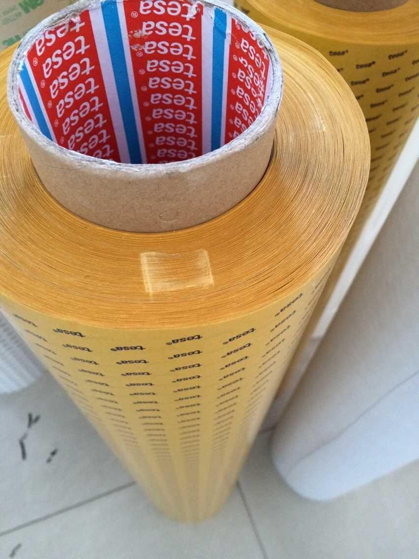 德莎 8469 双面胶带