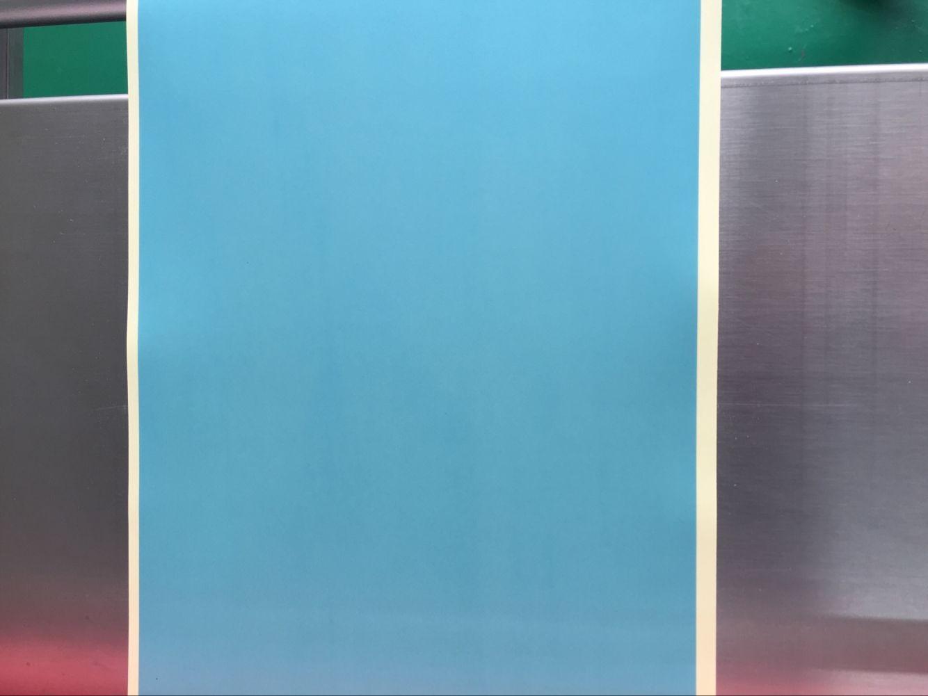 蓝膜贴合纸,LED蓝膜贴合纸