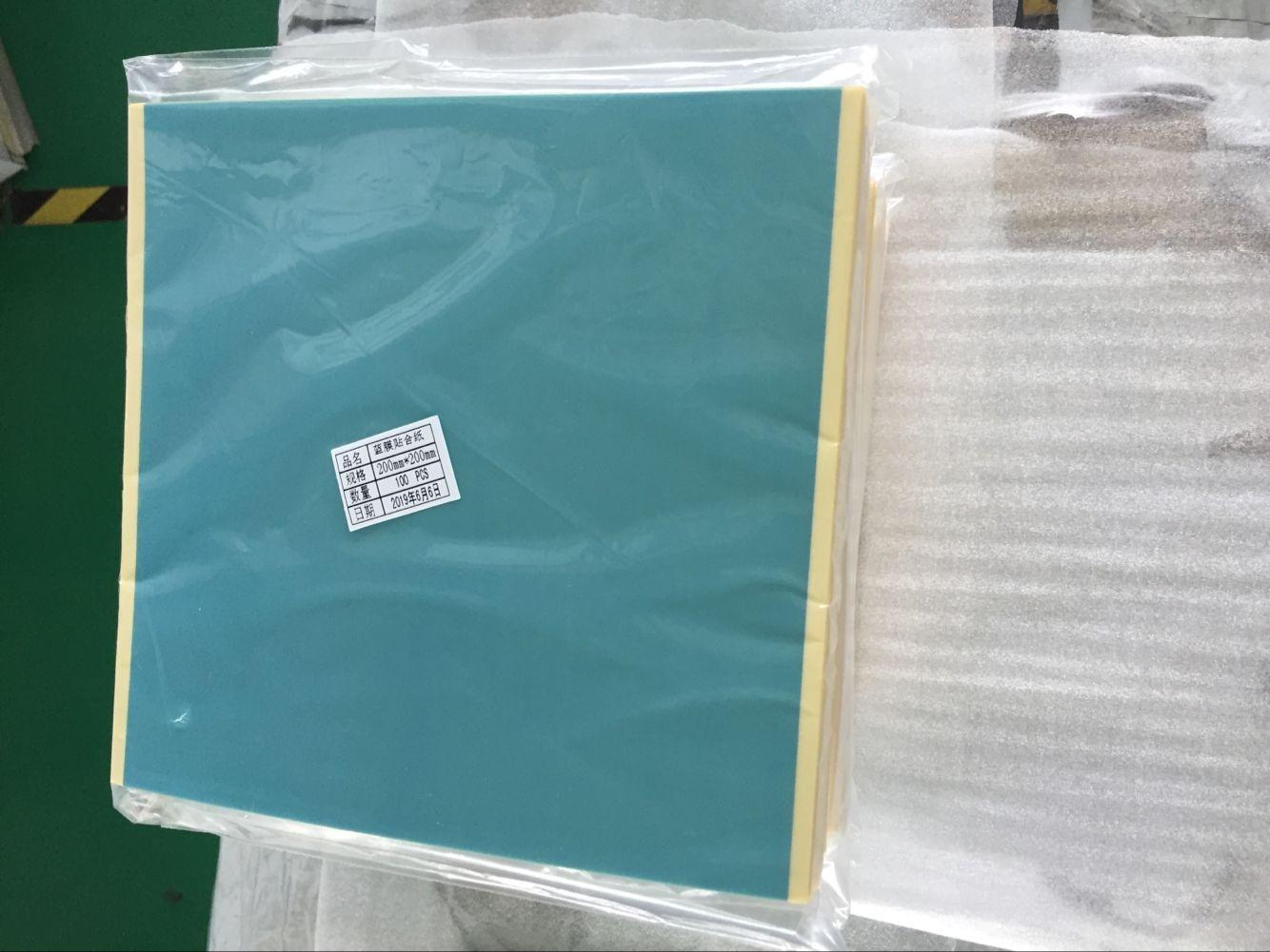 无硅油离型纸,芯片垫底离型纸