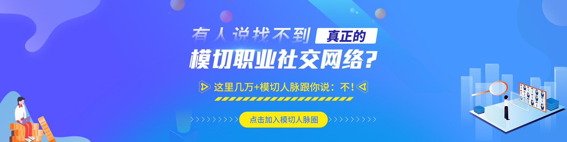 龙8国际客户端商务社交