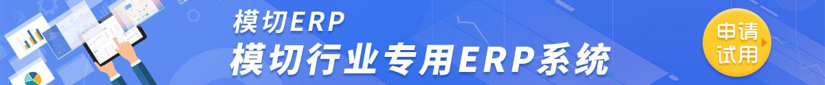 龙8国际客户端ERP,龙8国际客户端ERP系统,龙8国际客户端之家ERP系统