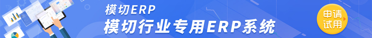 乐虎国际游戏ERP,乐虎国际游戏ERP系统,乐虎国际游戏之家ERP系统