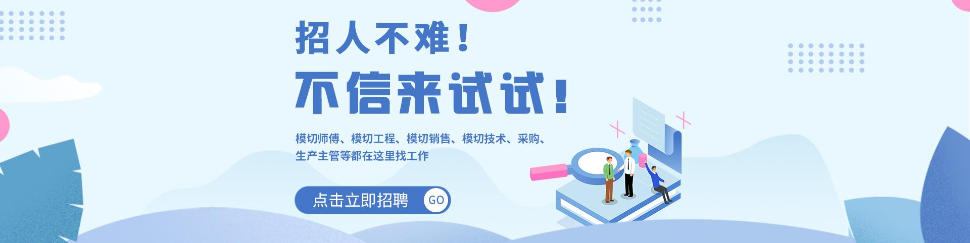 乐虎国际游戏招聘