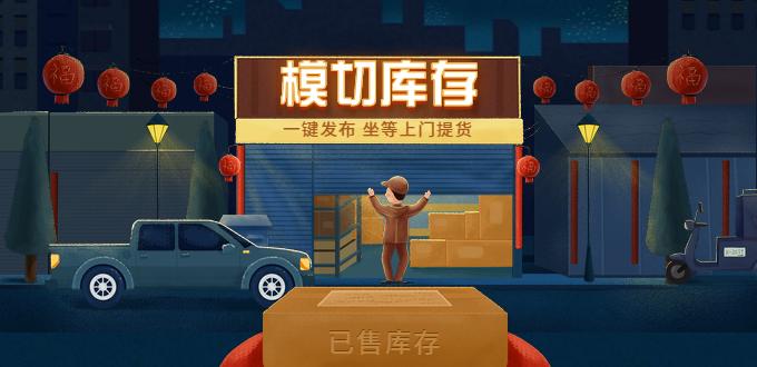 五年如一,砥砺前行!2019第五届乐虎国际游戏圈·阳光采购对接会暨中国乐虎国际游戏馆·