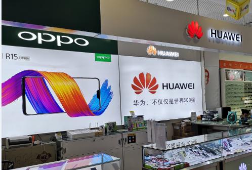 海外竞争加剧!传华为联合Sisvel对OPPO专利提出异议