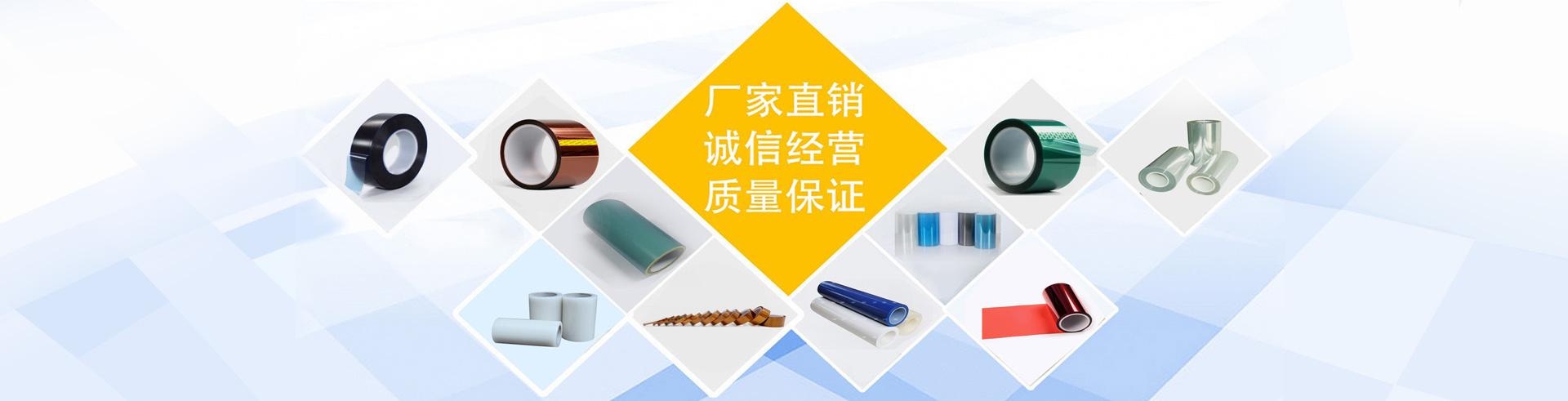惠州联茂新材料有限公司