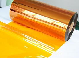 耐高温PI硅胶保护膜