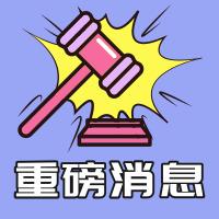 """深圳示范区点燃薄膜业 ,2019国际薄膜与胶带展迎来""""膜""""界年度收官战"""